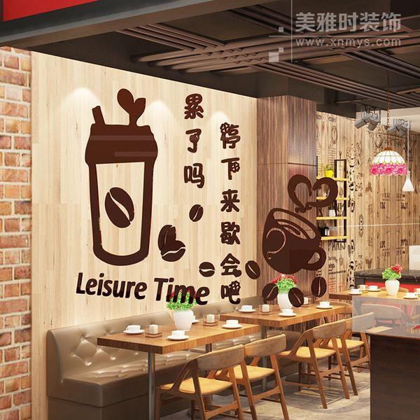 网红奶茶店面装修需要多少钱